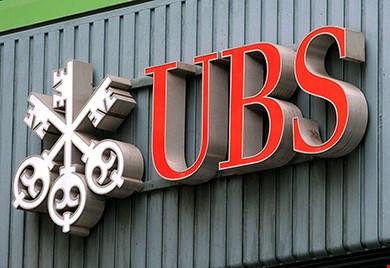 Ubs, sette small cap che possono salire più del 30% - MilanoFinanza.it