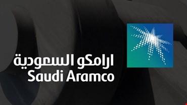 Saudi Aramco è la società che fa più utili al mondo: 111 mld di dollari nel 2018