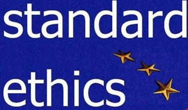 Standard Ethics aggiorna il rating di Deutsche Post