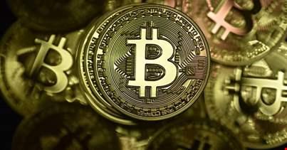 convertire i bitcoin in contanti che sono btc profitto